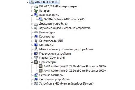 Системный блок Б/У Black - 2067