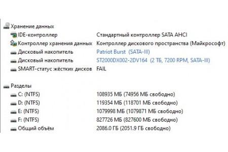 Системный блок Б/У Haff - 2170