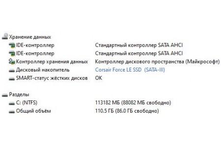 Системный блок Б/У HAFF - 2174