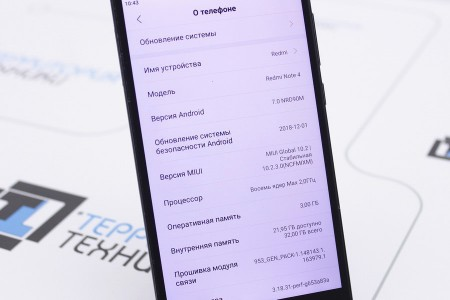 Смартфон Б/У Xiaomi Redmi Note 4 3GB/32GB Black