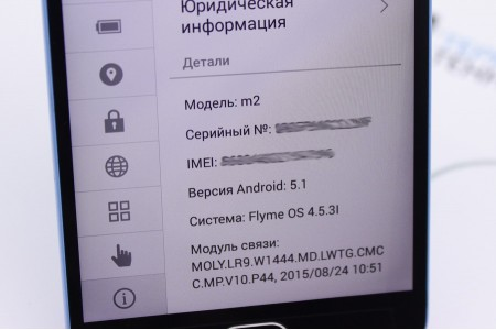 Смартфон Б/У MEIZU M2 Mini Blue