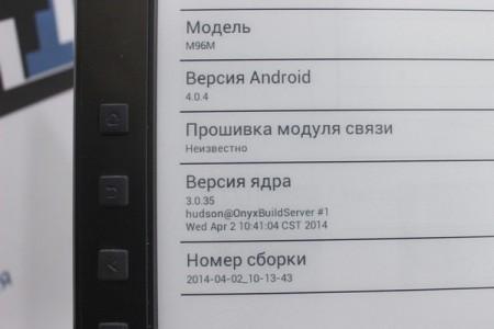 Электронная книга Б/У Onyx BOOX M96M ZEUS