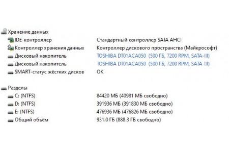 Сервер Б/У DeepCool 2095
