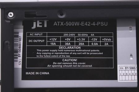 Системный блок Б/У Delux DW600 - 1964