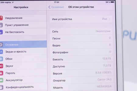 Планшет Б/У Apple iPad mini 16Gb LTE