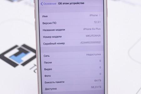 Смартфон Б/У Apple iPhone 6s Plus 64GB Rose Gold
