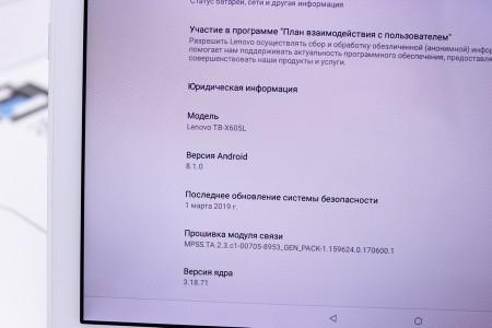 Планшет Б/У Lenovo Tab M10 TB-X605L