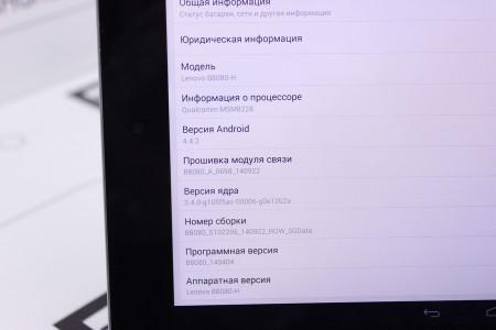 Планшет Б/У Lenovo Yoga Tablet 10 HD+ B8080 16GB 3G
