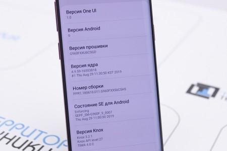 Смартфон Б/У Samsung Galaxy S9 Dual SIM 64Gb
