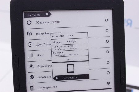 Электронная книга Б/У Tesla Nautilus One