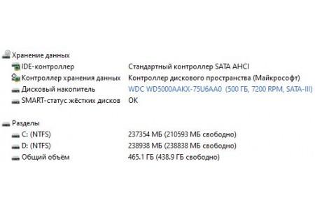 Системный блок Б/У HAFF - 2195