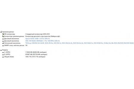 Системный блок Б/У DeepCool - 2212