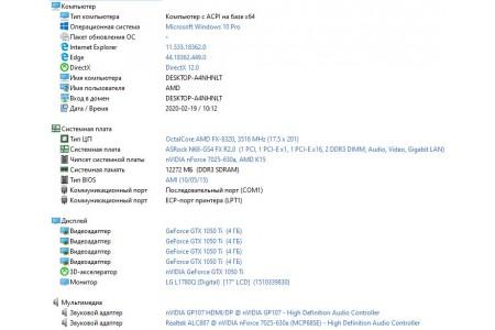 Системный блок Б/У Haff - 2315