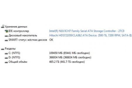 Системный блок Б/У Delux - 2316