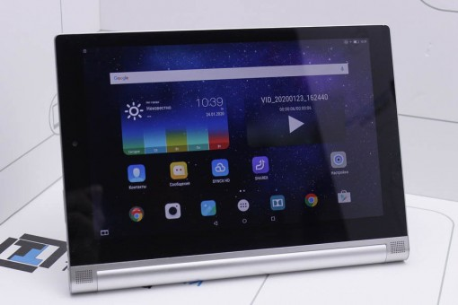Lenovo Yoga Tablet 2-1050L 32GB LTE