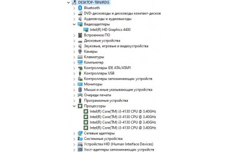 Моноблок Б/У Pegatron DUBAI l6 DBI-H81/L6