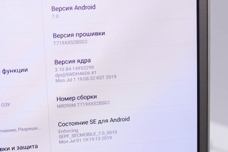 Планшет Б/У Samsung Galaxy Tab S2 8.0 32GB LTE Gold