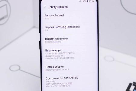 Смартфон Б/У Samsung Galaxy S8 Dual SIM 64GB
