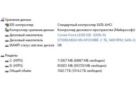 Моноблок Б/У Wibtek X22 TH110 l6