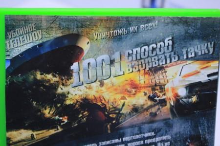 Split Second: Velocity (Xbox 360)