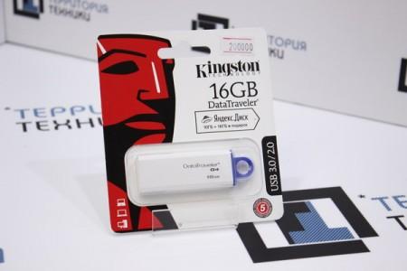 Флешки USB 3.0 16Gb