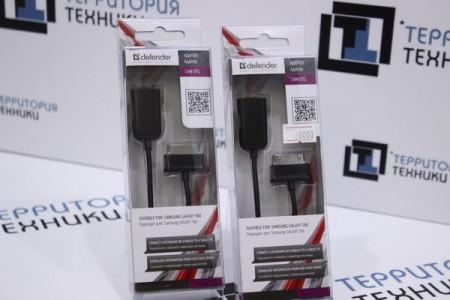 Кабель Defender SAM-OTG для Samsung Galaxy Tab - S30 PIN (M) - USB (F)