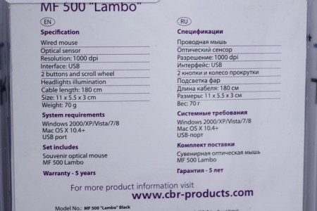 Мышь CBR MF 500 Lambo Black