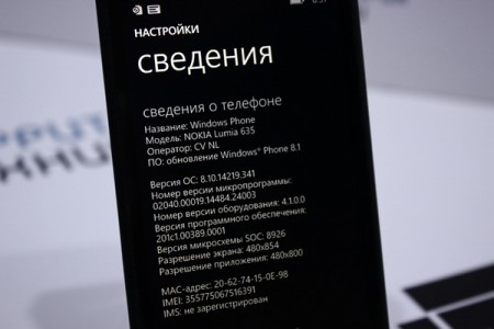 Смартфон Б/У Nokia Lumia 635