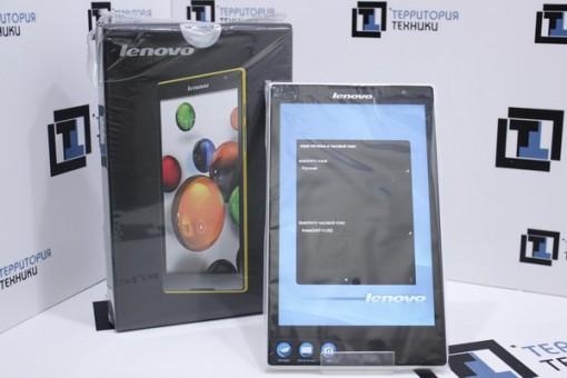 Lenovo TAB S8-50LC 16GB LTE White