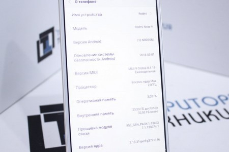 Смартфон Б/У Xiaomi Redmi Note 4X 3GB/32GB