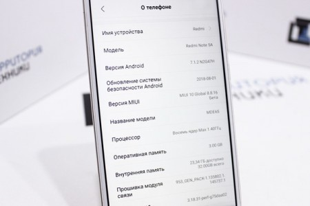 Смартфон Б/У Xiaomi Redmi Note 5A 3GB/32GB Gold