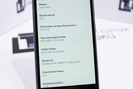 Смартфон Б/У Lenovo Sisley S90-A