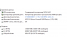 Системный блок Delux DW602 - 1350