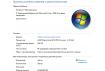 Системный блок Delux DLC-MV875 - 1400