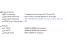 Системный блок Delux DW602 - 1512