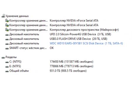 Системный блок Б/У Zalman T5 - 1553