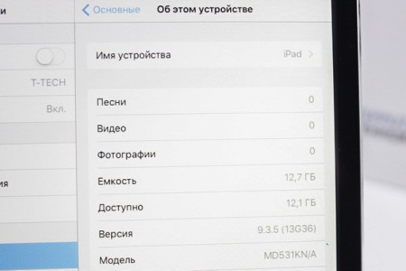 Планшет Б/У Apple iPad mini 16Gb Wi-Fi