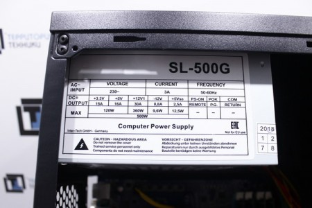 Системный блок Б/У ITL - 1567