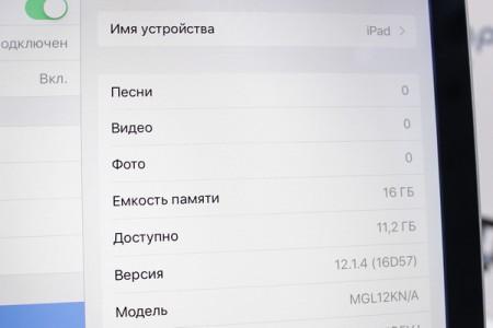 Планшет Б/У Apple iPad Air 16GB Wi-Fi Space Gray (2 поколение) MDM