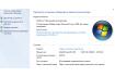 Системный блок Delux - 1670