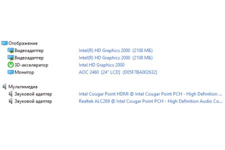 Компьютер Б/У Dell OptiPlex 790 DT