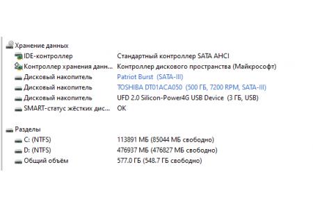 Системный блок Б/У Delux - 1839