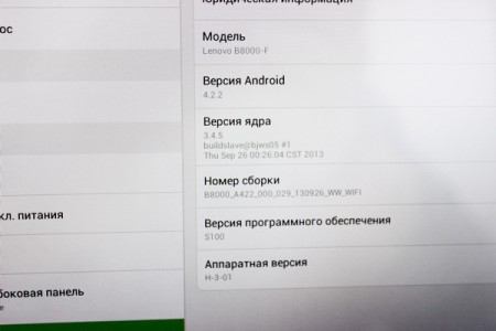 Планшет Б/У Lenovo Yoga Tablet 10 B8000 32GB