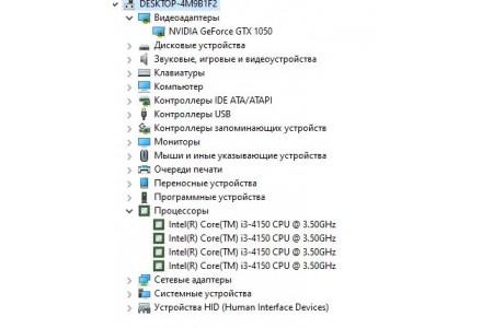 Системный блок Б/У Black - 1846