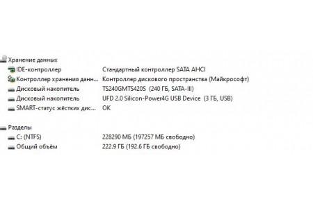 Компьютер Б/У HP Chromebox PC