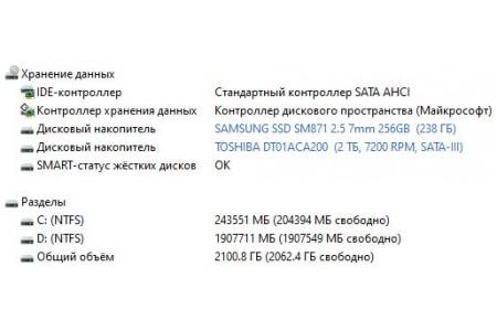Системный блок Б/У Zalman - 2173