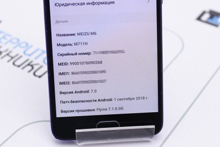 Смартфон Б/У MEIZU M6 2GB/16GB Blue