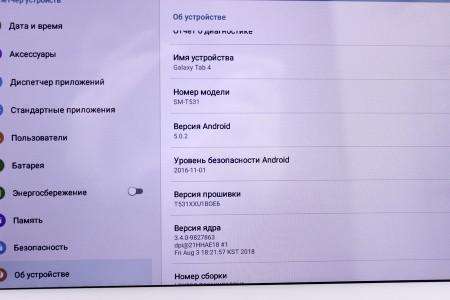 Планшет Б/У Samsung Galaxy Tab 4 10.1 16GB 3G White