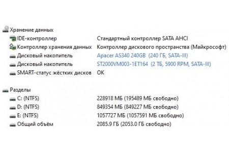 Системный блок Б/У Aerocool - 2194