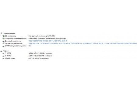 Системный блок Б/У Zalman ZM-T3 - 2229